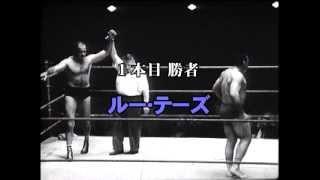 Lou Thesz vs Antonino Rocca (Buffalo, 1963)