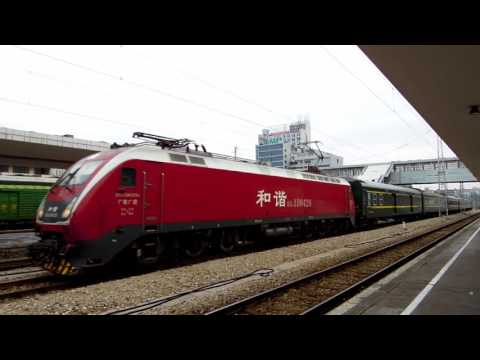 HXD1D, China Railway中国铁路(Changchun to Guangzhou Train)