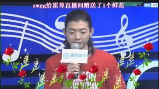 (華語男神)寧靜 霍尊 做客酷狗星音樂 KOUGO MUSic 海洋音樂 01