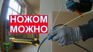 Снятие изоляции для СТУДЕНТОВ, начинающих электриков и электромонтажников.