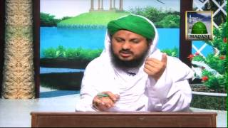 Repeat youtube video Khwab ki Tabeer - Khwab me kisi ko Qatal Karna, Choha dekhna
