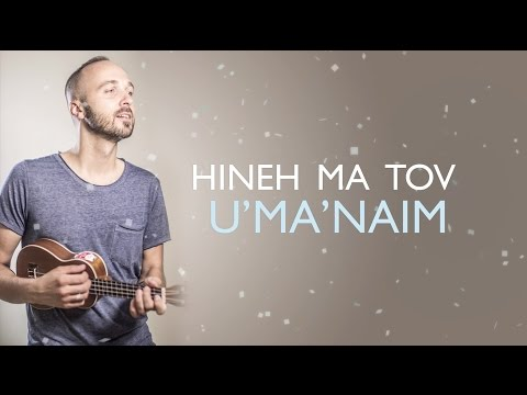 Joshua Aaron - Hineh Ma Tov (Psalm 133) Lyric Video - הנה מה טוב