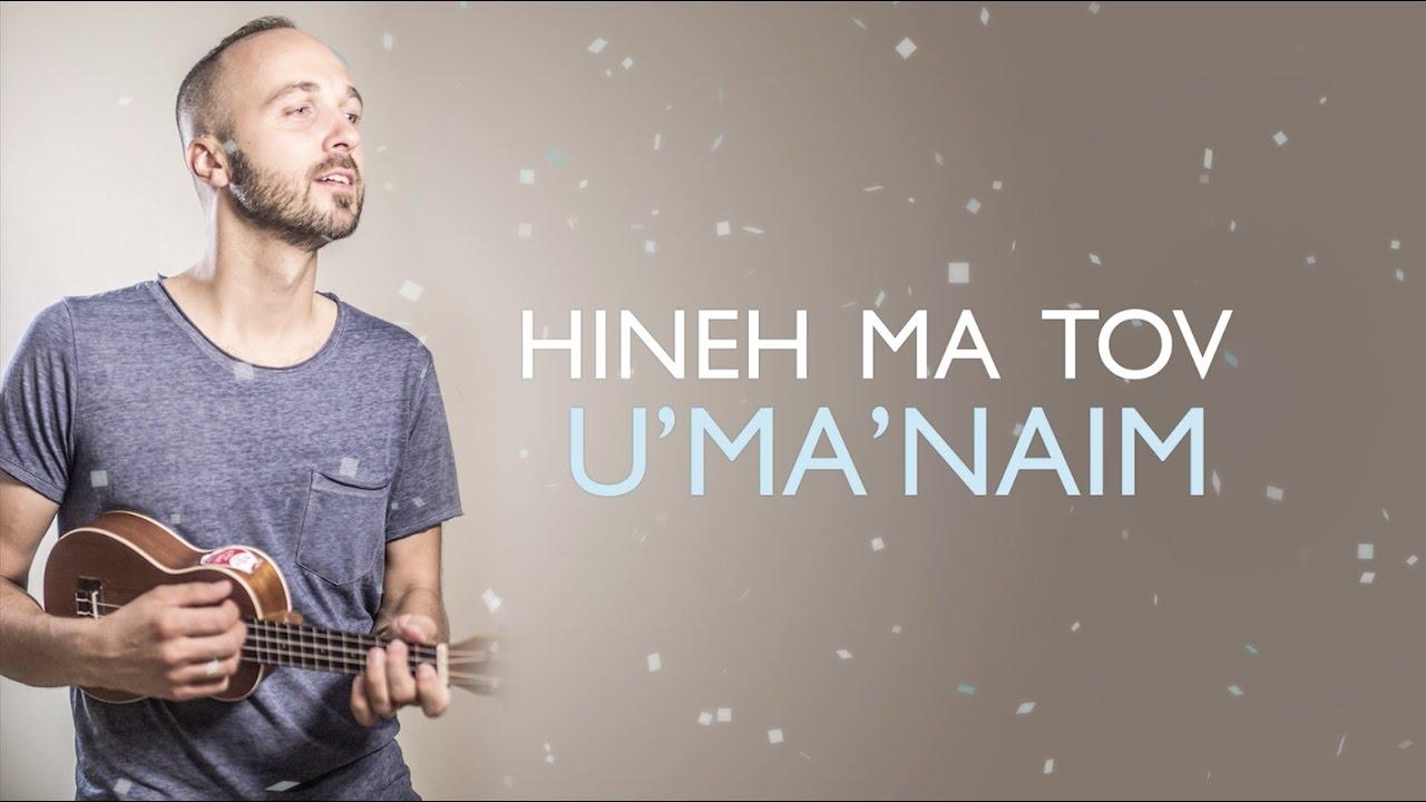 joshua-aaron-hineh-ma-tov-psalm-133-lyric-video-joshua-aaron