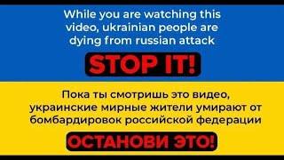 Дорога смерти от Патриарха Кирилла