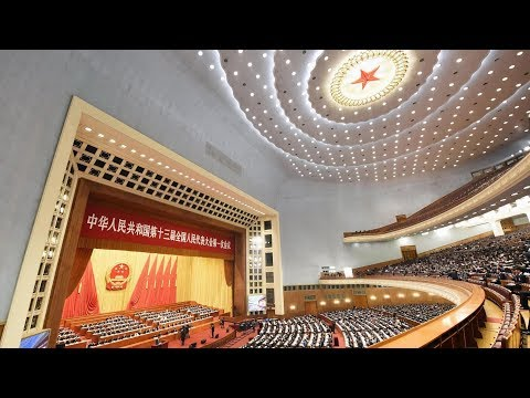 China's draft supervision law: What is it, why does it matter?
