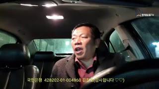 김창호 , 서청대? 박정숙 천막  접수하러 간다.(구독 꾹 눌러주세요.^^)