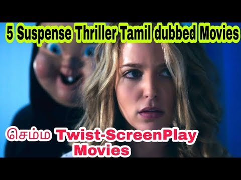 5 Hollywood Suspense Thriller Tamil Dubbed Movies You Should Must Watch Best Twist-ScreenPlay Movies