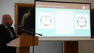 А. А. Богданов, В. А. Шишанов. Асигнації зразка 1802-1803 років у зборах Гознака