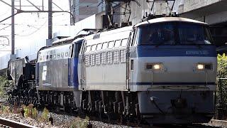 9182レシキ800型&EF200京都鉄道博物館展示へ