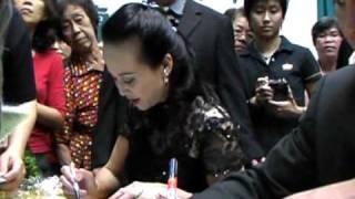 Lim Gee Tiong & Tang Lan Hua - Concert in Penang 24-12-2008 (End)