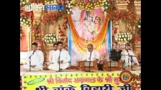 Tamanna Phir Machal jaaye BHajan By Shri Vinod Ji Agarwal - Kannauj U.P