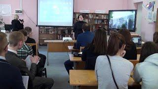 Фестиваль Научной библиотеки ВГУ ''Наука ПРО''