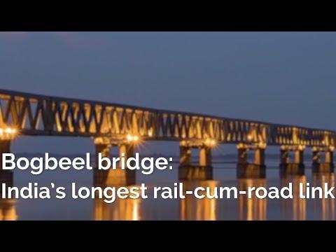 The Longest Rail Road Bridge in Northeast: Bogibeel bridge