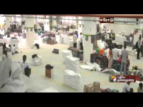 intergrated textile market in Erode