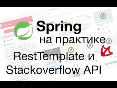 Вопрос: Как задать вопрос на сайте Stack Overflow?