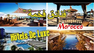 Les Plus Beaux Hôtels De Luxe Du Maroc 2018 أجمل الفنادق الفخمة في المغرب