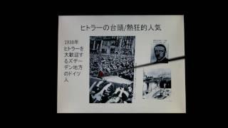 日本の復興、戦後ドイツに学ぶ 1