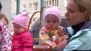 В Томске обучат находящихся в декретном отпуске женщин