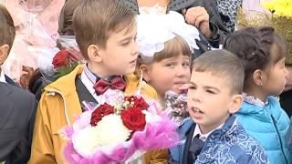 Первое сентября в гимназии Абакана - www.abakan-news.ru
