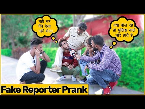 Fake Reporter With Fake Police Prank Ft. Bhasad News| Funky Joker