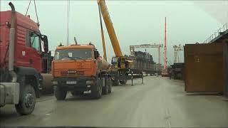 Крымский мост своими глазами. Часть 1