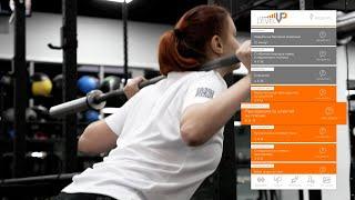 Level UP - Программа фитнес тренировок