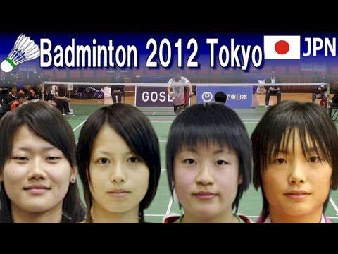 Badminton 垣岩,福島 ルネサス vs 篠谷,奥原 UNISYS 2012.12.28