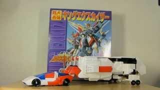 勇者エクスカイザーのロボット、キングエクスカイザーの巨大合体です。 2体のロボットが合体します。