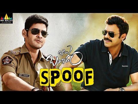 Venkatesh Babu Bangaram Teaser Spoof  ...