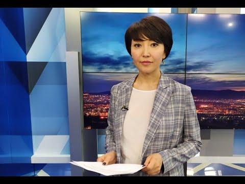 Восточный экспресс 18.05.2020 смотреть видео онлайн