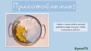 Кулинарный рецепт торта Нежный наполеон.Пошаговый видео рецепт.