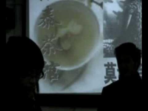 茶馆 清版(2)