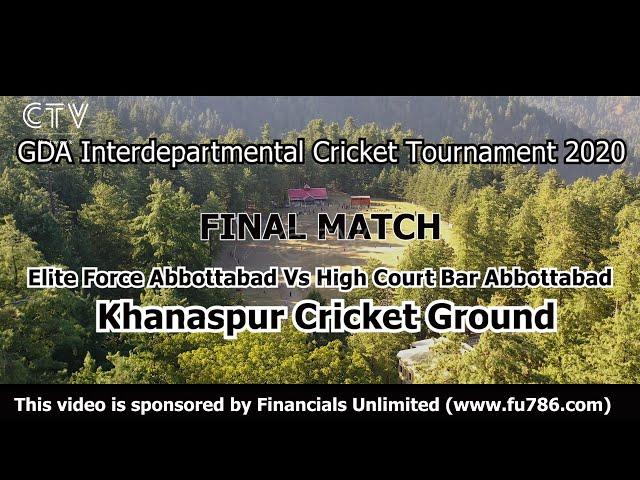 GDA Interdepartmental Cricket Tournament