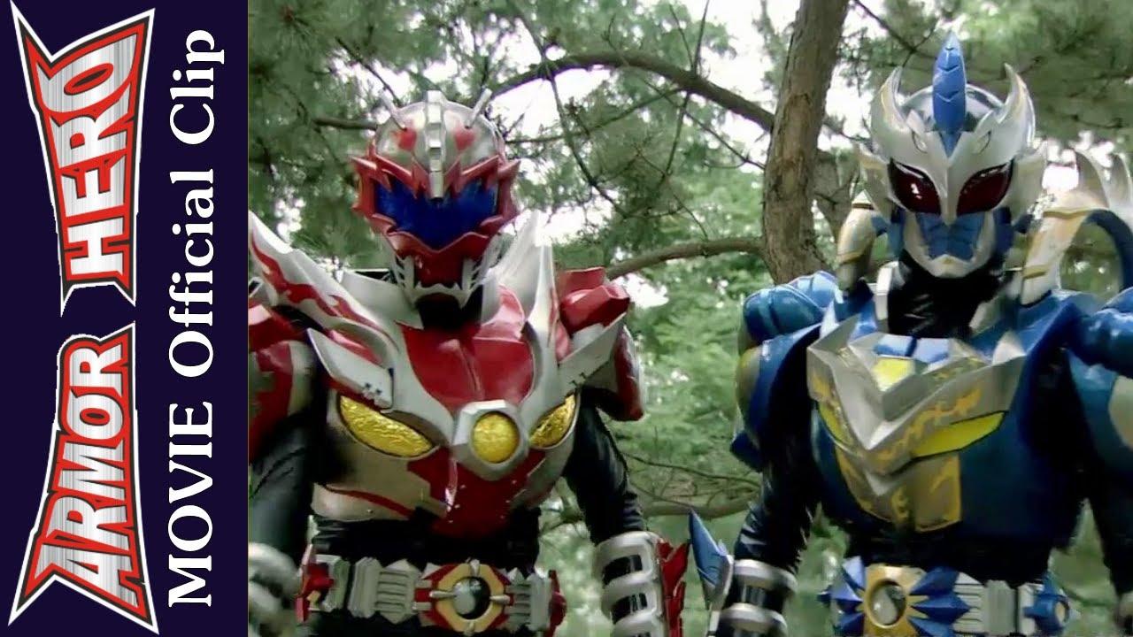 Armor Hero Emperor Movie  Official English Clip HD