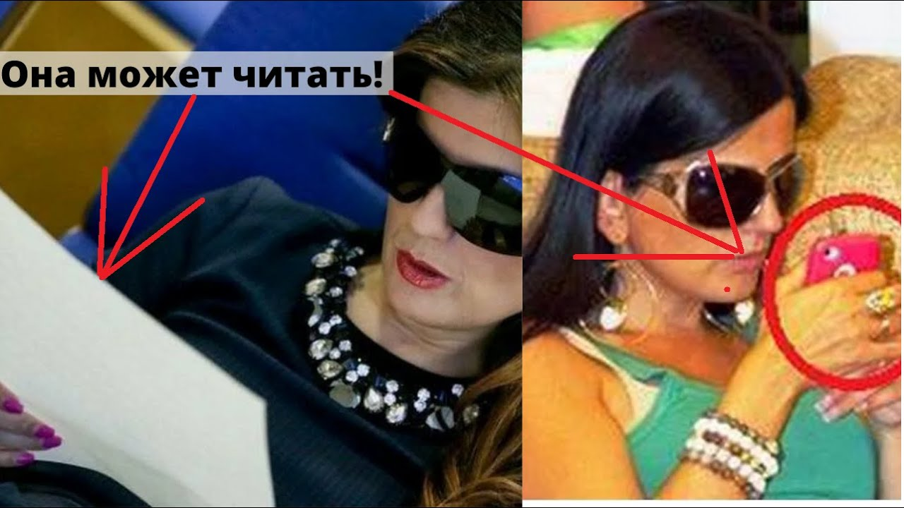 Что скрывала Диана Гурцкая под очками. Такого не ожидал никто ...