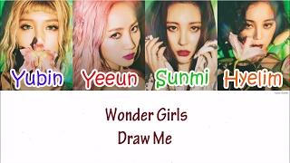 wonder girls – draw me lyrics hanromeng