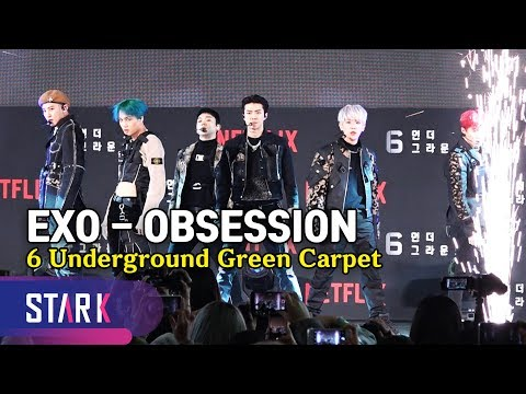 EXO 'Obsession' Stage Full cam. (심장 쫄깃해지는 엑소 'Obsession' 레드카펫 특별 무대!)
