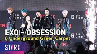 Gambar cover EXO 'Obsession' Stage Full cam. (심장 쫄깃해지는 엑소 'Obsession' 레드카펫 특별 무대!)