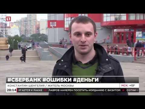Витрина залогового имущества Сбербанк, ВТБ24, Альфа Банк