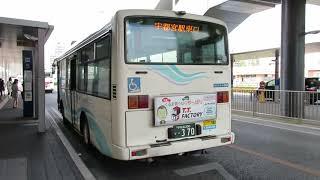 関東自動車 宇都宮200か370・1408