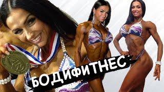 Про соревнование Бодифитнес Саша Браун 2016 /IFBB Pro Figure Competition 2016 Sasha Brown