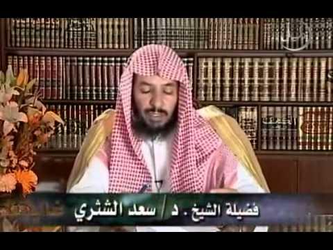 Indahnya Kesabaran - Syekh Saad al-Syitsri (TEKS INDO / CC)
