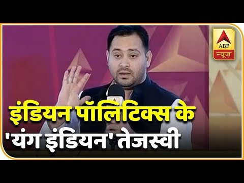 FULL: PM Modi Won't Get A Second Time, says Tejashwi Yadav | ABP News