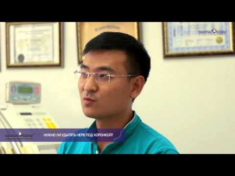 Коронка на зуб — какие бывают, как ставят, отзывы
