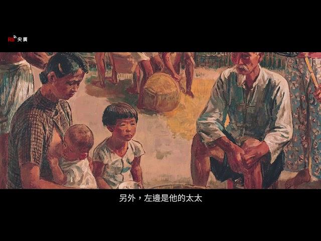 """【RTI】Museo de Bellas Artes (15) Lee Shih-chiao ~ """"Campo feliz"""""""