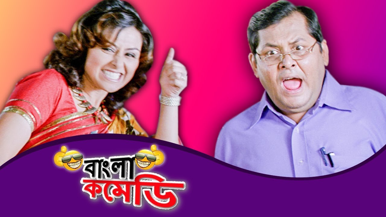 Funny Tricks to get Boyfriend Phone Number||Kharaj Mukherjee Comedy scenes|Srabanty| Bangla Comedy