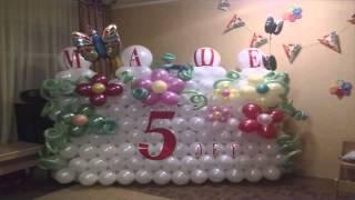 DenArt Воздушные шары с днем рождения(Компания ДенАрт! Оформление любого праздника воздушнымы шарами, с нашей помощью любой ваш праздник станет..., 2012-11-01T14:38:59.000Z)