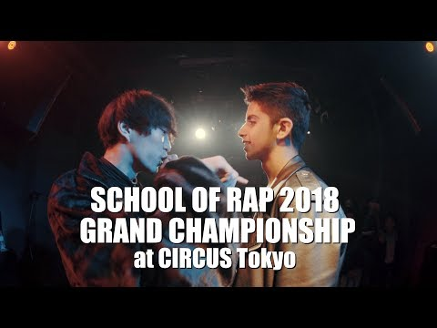 ROUND1-1 SHABAZ vs  SCHOOL OF RAP 2018 GRAND CHAMPIONSHIP