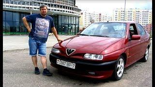 Обзор Альфа Ромео 146 1.4 ТС (Alfa Romeo Review)
