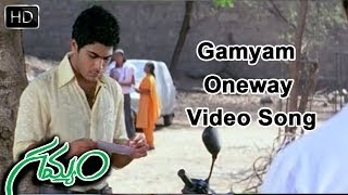 Gamyam Movie   Oneway Video Song   Allari Naresh, Sarvanandh, Kamalini Mukherjee